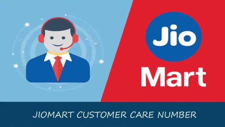JioMart Customer Care Number – Helpline Number- Email Address
