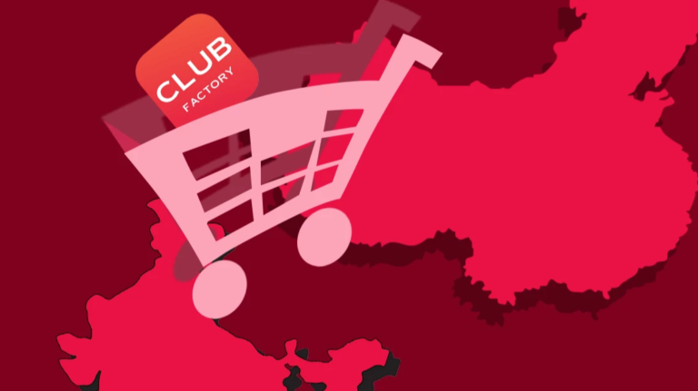 Club Factory Customer Care Number – Get your Queries & Issues Resolved