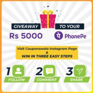 couponswala giveaway